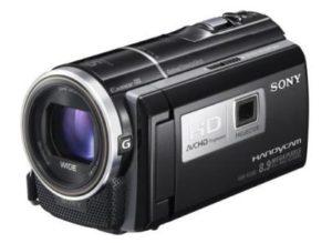 Sony HDRPJ260V